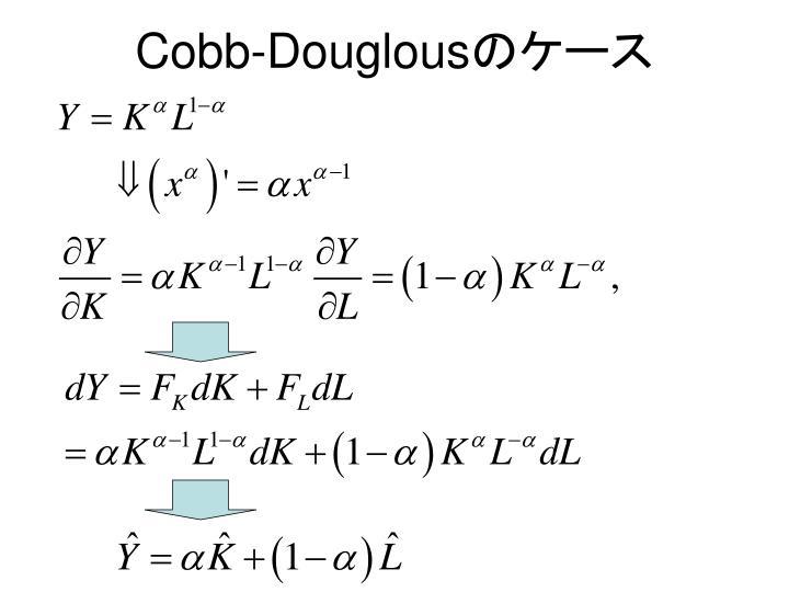 Cobb-Douglous