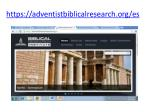 https adventistbiblicalresearch org es