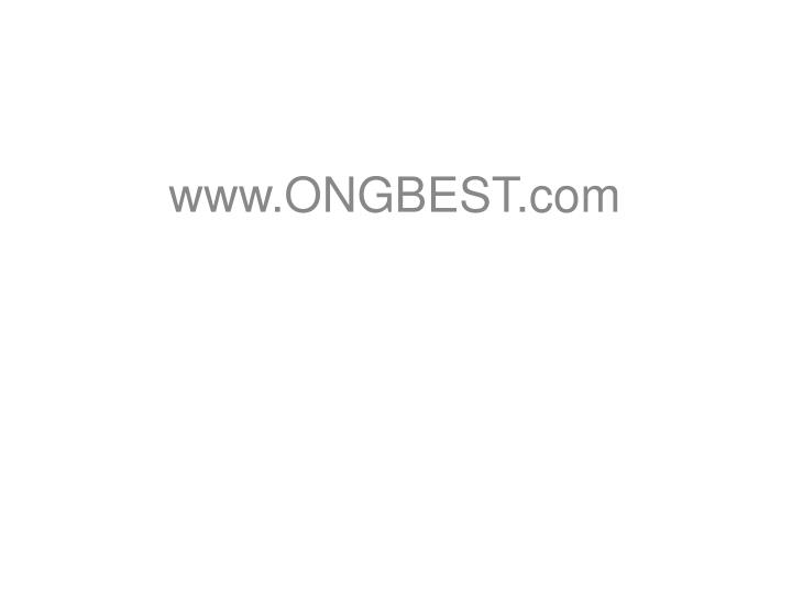 www.ONGBEST.com