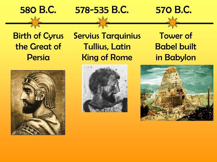 580 B.C.