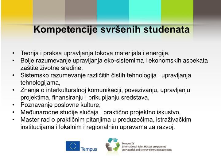Kompetencije svršenih studenata