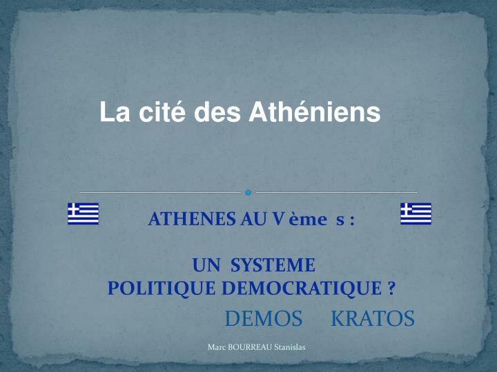 La cité des Athéniens