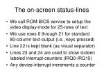 the on screen status lines