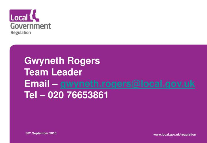 Gwyneth Rogers