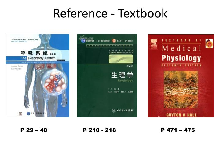Reference - Textbook