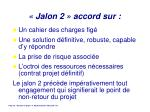 jalon 2 accord sur