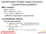 transformation of labor values into prices transformation problem