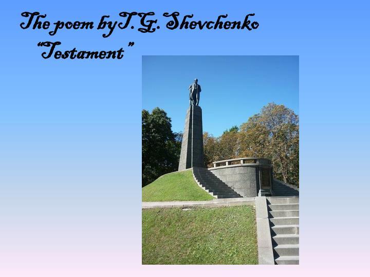 "The poem byT.G.Shevchenko ""Testament"""