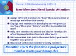 new members need special attention