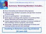 summary retaining members includes