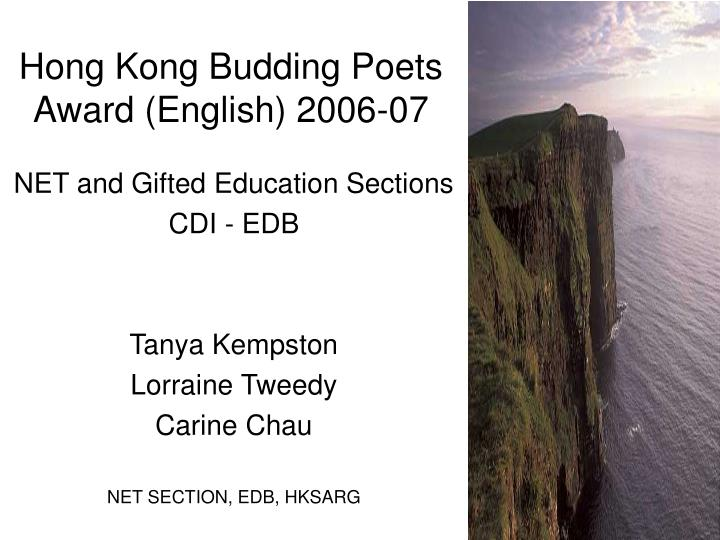 Hong kong budding poets award english 2006 07