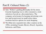 part ii cultural notes 21