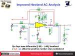 improved howland ac analysis
