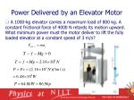 power delivered by an elevator motor