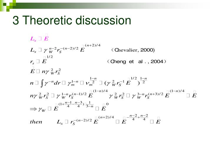3 Theoretic discussion
