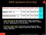 e969 systematic error goal1