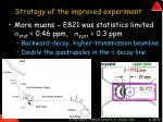 strategy of the improved experiment