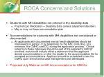 roca concerns and solutions3
