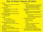 dar al islam house of islam