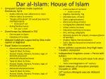 dar al islam house of islam1