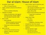 dar al islam house of islam2