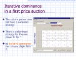 iterative dominance in a first price auction