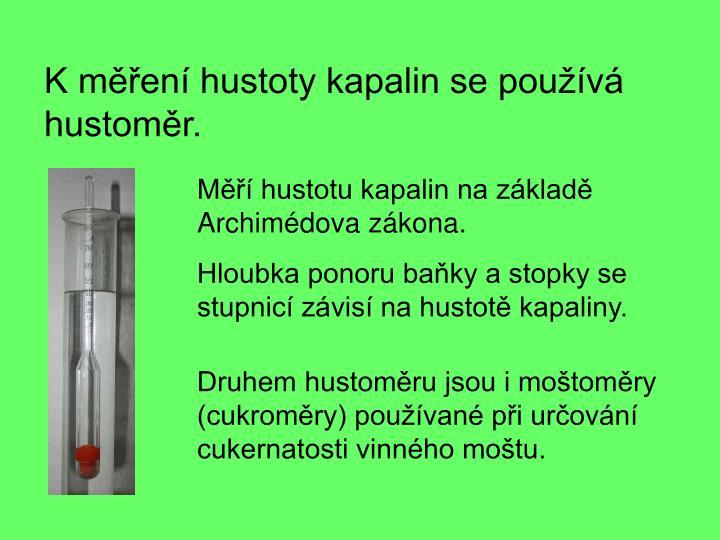 K měření hustoty kapalin se používá hustoměr.