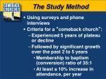 the study method2