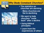 why study comeback churches