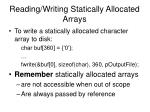 reading writing statically allocated arrays