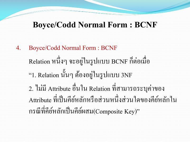 Boyce/