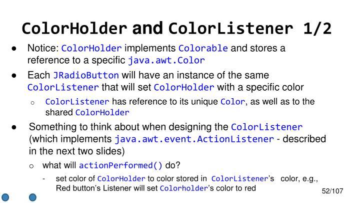 ColorHolder