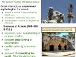 the cultural tradition of classical greece