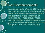float reimbursements