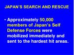 japan s search and rescue