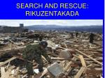 search and rescue rikuzentakada