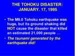 the tohoku disaster january 17 1995
