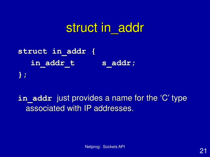 struct in_addr