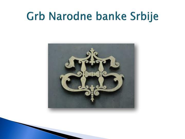 Grb Narodne banke Srbije