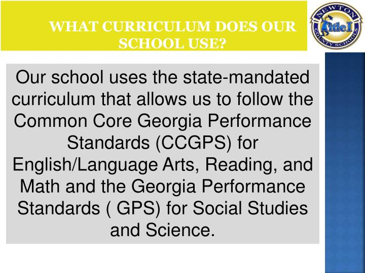 What Curriculum Does Our School Use?