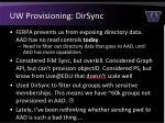 uw provisioning dirsync