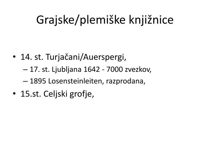 Grajske/plemiške knjižnice