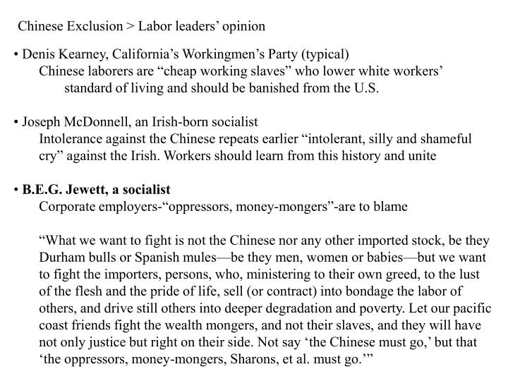 Chinese Exclusion > Labor leaders' opinion