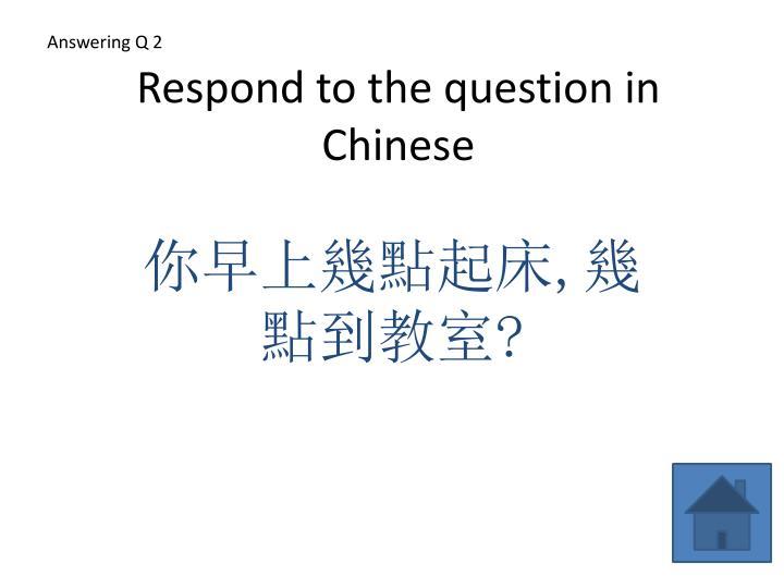 Answering Q 2