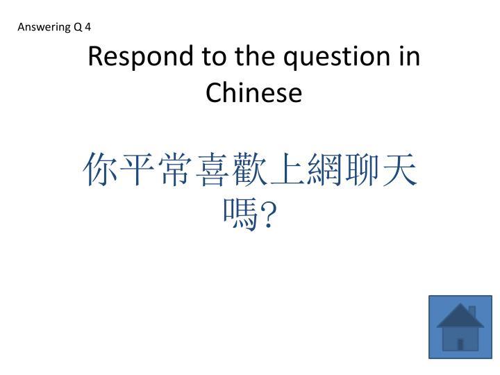 Answering Q 4