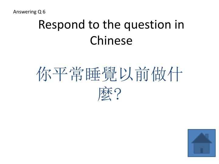 Answering Q 6