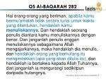 qs al baqarah 282