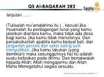 qs al baqarah 2823