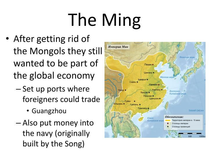 The ming