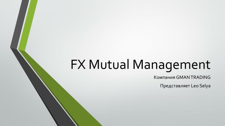 FX Mutual Management